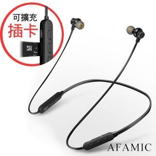 【AFAMIC 艾法】T3超長待機頸掛式無線藍牙耳機(免持聽筒 藍芽耳機)
