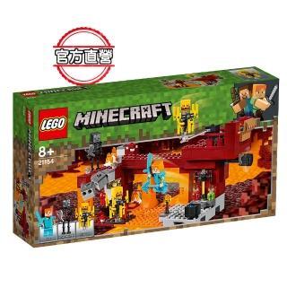 【LEGO 樂高】Minecraft系列 The Blaze Bridge 21154 積木 電玩(21154)
