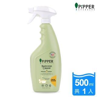 【PiPPER STANDARD】沛柏鳳梨酵素浴廁清潔劑-橙花香 500ml(浴廁清潔、馬桶清潔)