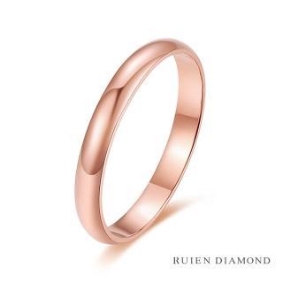 【RUIEN DIAMOND 瑞恩鑽石】情侶對戒 結婚對戒 戒圈(18K玫瑰金 女戒)