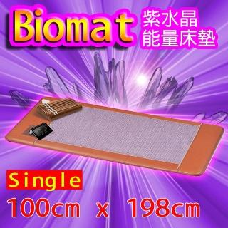 【海夫健康生活館】Biomat 紫水晶能量床墊 - 單人型(100 x 198)