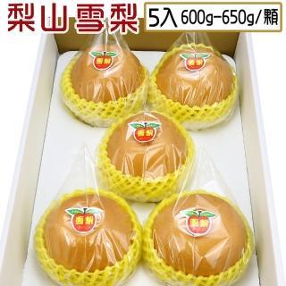 【愛蜜果】卓蘭新興梨9-10顆箱裝(約8斤/盒)
