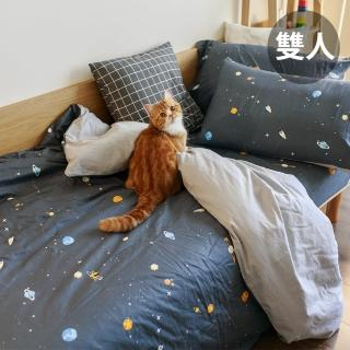 【棉床本舖】雙人床包枕套三件組 100%精梳純棉 台灣製(遨遊宇宙)