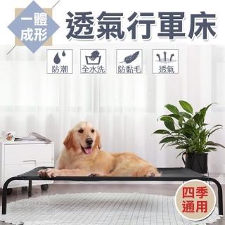 【寵物夢工廠】L號 / 寵物專用一體成形透氣行軍床(寵物行軍床 透氣床 彈跳床 狗床 貓床)