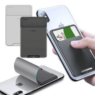 【BASEUS】倍思 手機背貼矽膠卡袋 信用卡.悠遊卡-2入(信用卡夾 卡包 悠遊卡 一卡通 卡套 卡片套)