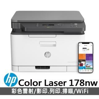 【HP 惠普】Color Laser 178nw 彩色複合式印表機(4ZB96A)