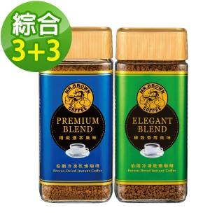 【伯朗咖啡】即溶黑咖啡綜合6瓶組(100g/瓶*6)