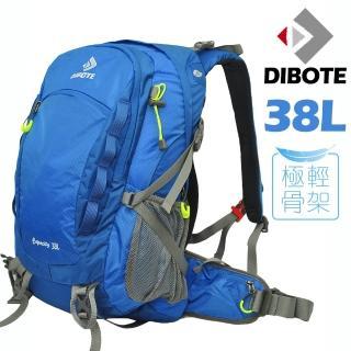【DIBOTE迪伯特】第二代 極輕。專業登山休閒背包(38L)