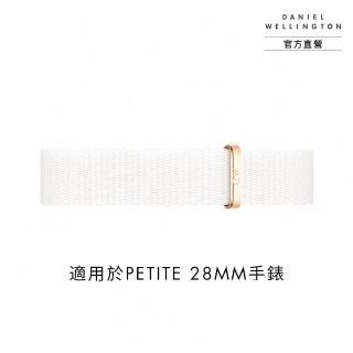 【Daniel Wellington】DW 錶帶 12mm金扣 純淨白織紋錶帶