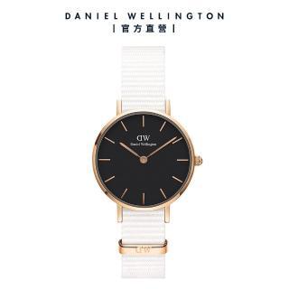 【Daniel Wellington】DW 手錶 官方旗艦店 28mm玫瑰金框 Classic Petite 純淨白x黑織紋手錶