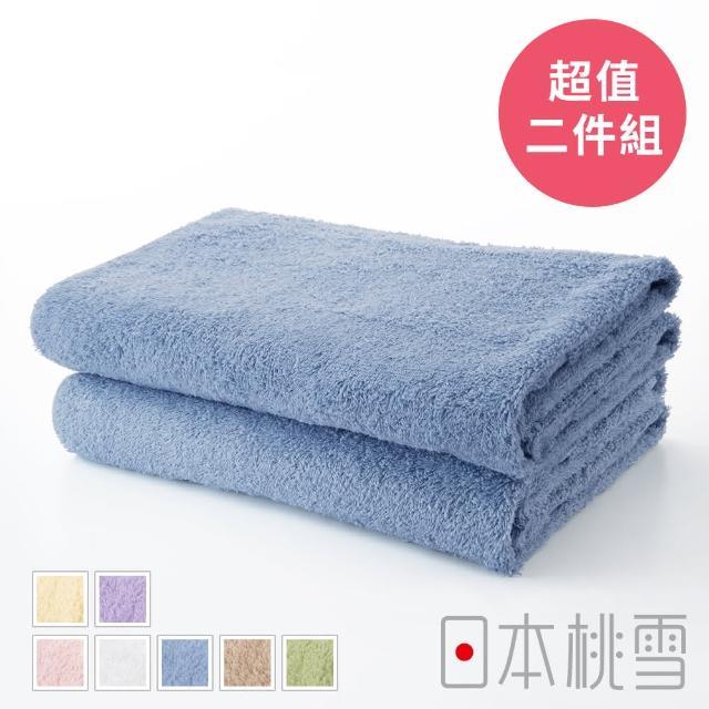 【日本桃雪】日本製原裝進口居家浴巾(超值兩件組