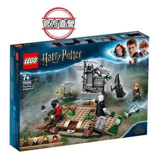 【LEGO 樂高】哈利波特系列 The Rise of Voldemort 75965 積木 哈利波特(75965)