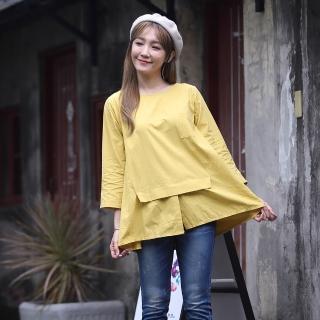 Missk韓國雲彩麻織棉精品上衣-專案壓軸