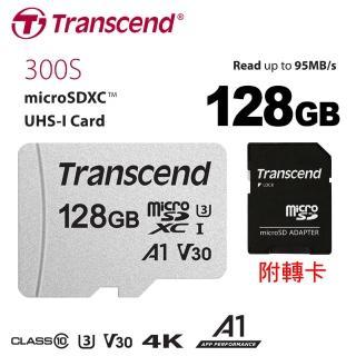 【Transcend 創見】創見 128GB 300S microSDXC UHS-I U3 V30 A1 記憶卡(含轉卡)