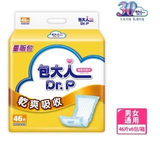 【包大人】箱購-包大人替換式尿片-乾爽吸收(46片x6包/箱)