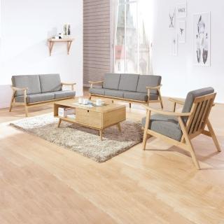 【AS】瑞恩灰布原木椅組1+2+3人座