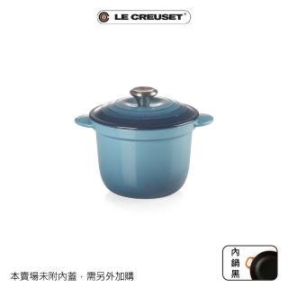 【Le Creuset】琺瑯鑄鐵萬用窈窕鍋 18cm(水手藍)