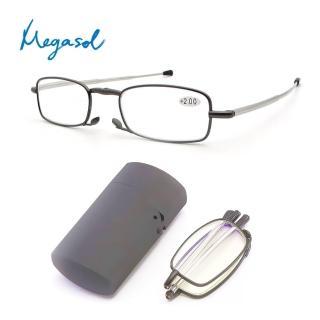 【MEGASOL】超輕仿打火機式老花眼鏡便攜摺疊款(中性細矩方框折疊鏡架老花-LS-000-111-GR槍灰)/