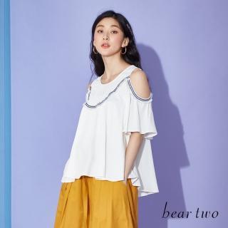 【bear two】挖肩造型荷葉條紋上衣(二色)