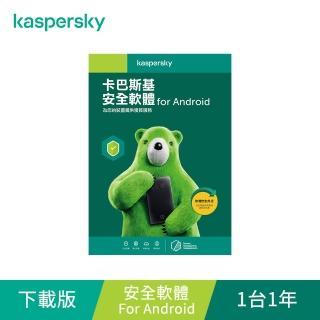 【Kaspersky
