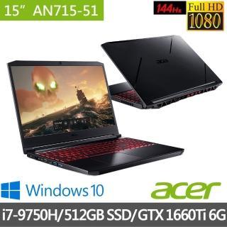 【Acer 宏碁】AN715-51-75QU 15.6吋獨顯電競筆電(i7-9750H/16G/512GB SSD/GTX 1660Ti 6G/Win10)