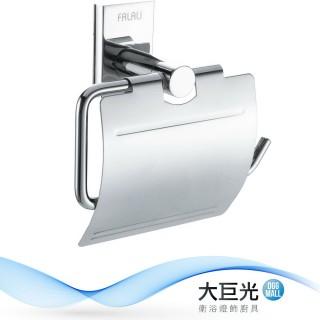 【大巨光】銅鍍鉻衛生紙架(P-711)