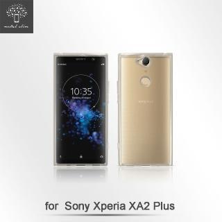 【Metal-Slim】Sony Xperia XA2 Plus(時尚超薄TPU透明軟殼)