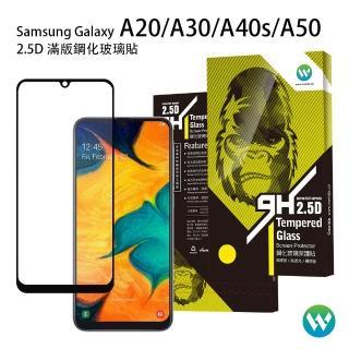 【Oweida】Samsung A20 A30 A40s A50 A60 A70 A80 2.5D滿版鋼化玻璃貼