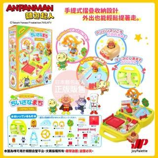 【ANPANMAN 麵包超人】小小村莊 新熱鬧公園組(3歲-)