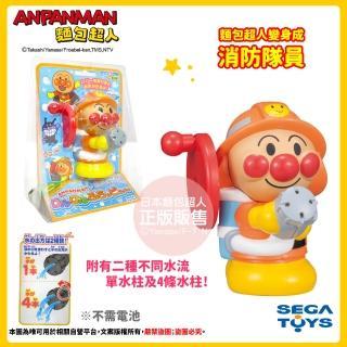 【ANPANMAN 麵包超人】轉轉泡澡水槍(1.5歲-)