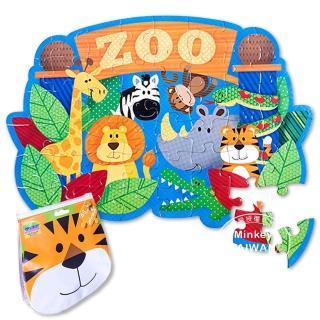 【Minkey】輕巧可攜式大塊拼圖-動物園(益智玩具/聖誕禮物/玩具)