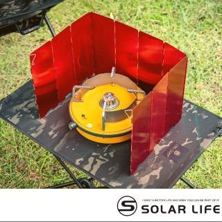 【索樂生活】10片式鋁合金摺疊瓦斯爐隔熱擋風板(擋風片 阻風片 防風片 防風板 附收納硬盒)