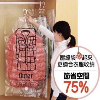 【XLC鑫利昌】可掛式真空收納袋(收納袋 壓縮袋 真空收納袋 手壓式真空收納袋 立體收納袋)