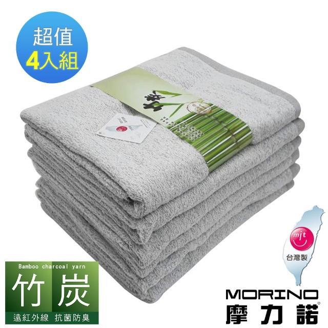 【MORINO】竹炭紗浴巾(4入組)/