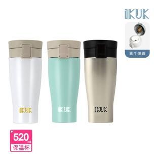 【IKUK艾可】陶瓷保溫杯大彈蓋520ml(全台唯一大容量 單手開蓋 開車必備)
