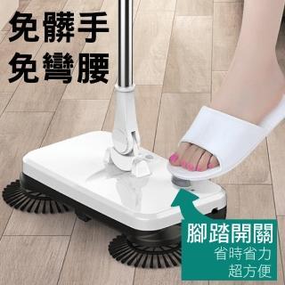 【新錸家居】掃吸拖3合1★新版-無線電動掃拖機/掃地機/加大導塵刷(拖地機 平板拖把 類吸塵器 掃把畚箕)