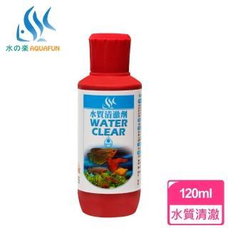 【AQUAFUN 水之樂】水質清澈劑 120cc(超強聚合力 淨化水質必備好幫手)