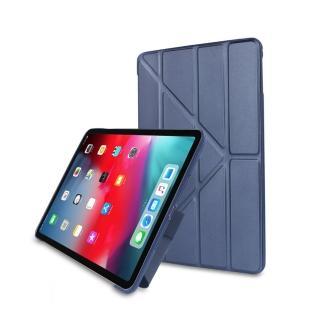 iPad 2017 2018  Air2  變形皮套 9.7吋(皮套 變形皮套 保護殼 保護套 Y字皮套 IPAD殼)