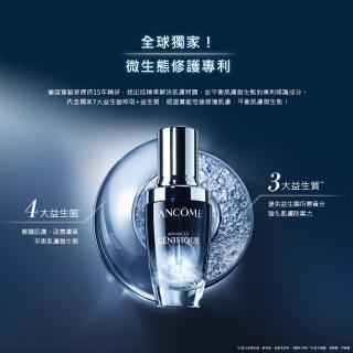 【LANCOME 蘭蔻】超未來肌因賦活露 30ml(小黑瓶/未來精華)