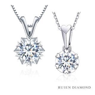 【RUIEN DIAMOND 瑞恩鑽石】GIA30分 E SI2 3EX 18K金(鑽石項墜 RN03)