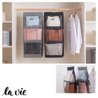 【La Vie】可懸掛雙面包包收納袋衣櫃整理袋(二色可選)