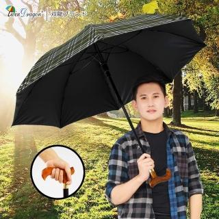 【雙龍牌】央帶格紋降溫黑膠休閒傘健走傘 防滑尾自動直傘(降溫13度抗UV拐杖型手把晴雨傘A6368)