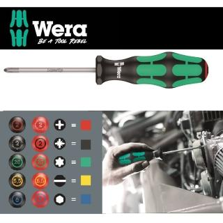 【Wera】德國Wera十字起子 鍍銀鈦怪牙型(350-PH1x80)