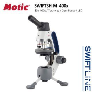 【Motic 麥克奧迪】Swift3H-M Hybrid 400x 單眼LED蓄電生物實體兩用顯微鏡