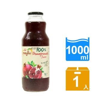 【meysu】美愫100%紅石榴汁1000ML(吳鳳推薦)
