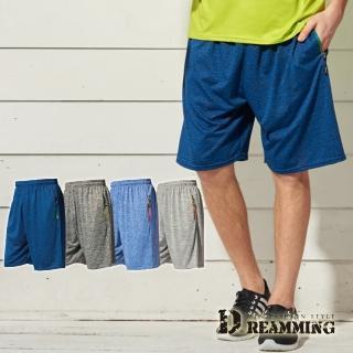 【Dreamming】陽離子輕舒適海灘休閒運動短褲(共四色)