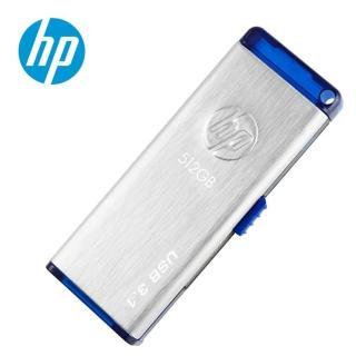 【HP 惠普】512GB USB 3.0金屬髮絲紋隨身碟X730w