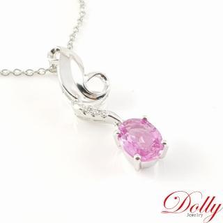 【DOLLY】天然1克拉粉紅藍寶石 14K金鑽石項鍊(007)