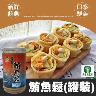 【東港農會】鮪魚鬆-300g-罐(1罐組)