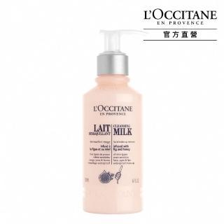 【L'Occitane 歐舒丹】柔適卸妝乳200ml